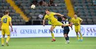 Матч второго отборочного раунда Лиги Европы Астана — Санта-Колома