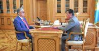 Қасым-Жомарт Тоқаев пен Асқар Маминнің кездесуі