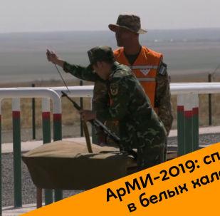АрМИ-2019 Соревнования медиков