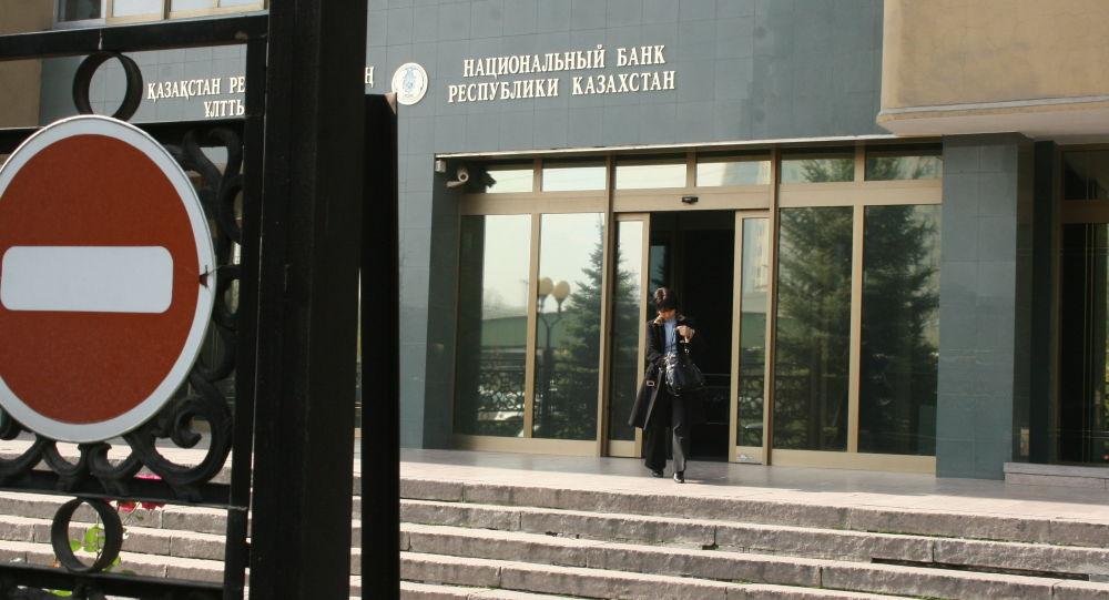 Здание Нацбанка РК, архивное фото