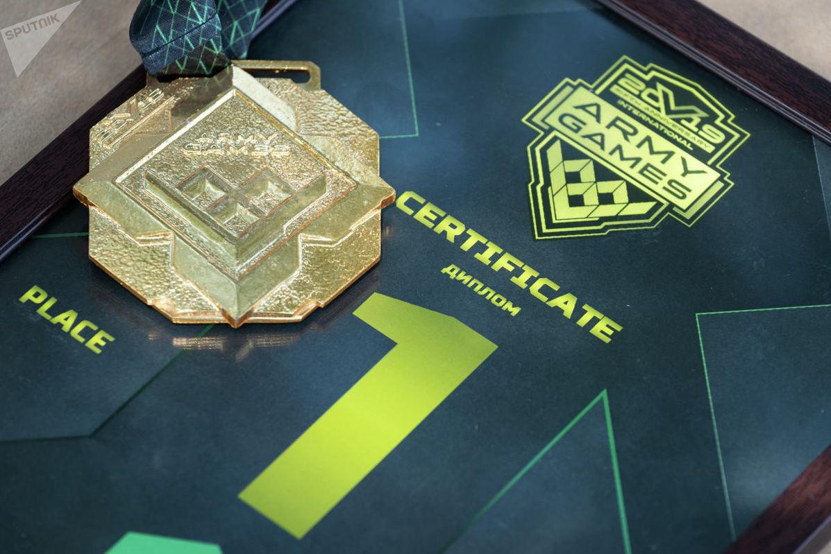 Сертификат и знак об участии в международных Армейских играх-2019