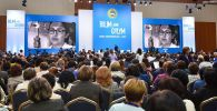 Конференцияға қатысушыларға Қазақстанның алдыңғы қатарлы ғылыми жетістіктері туралы бейнеролик көрсетілді
