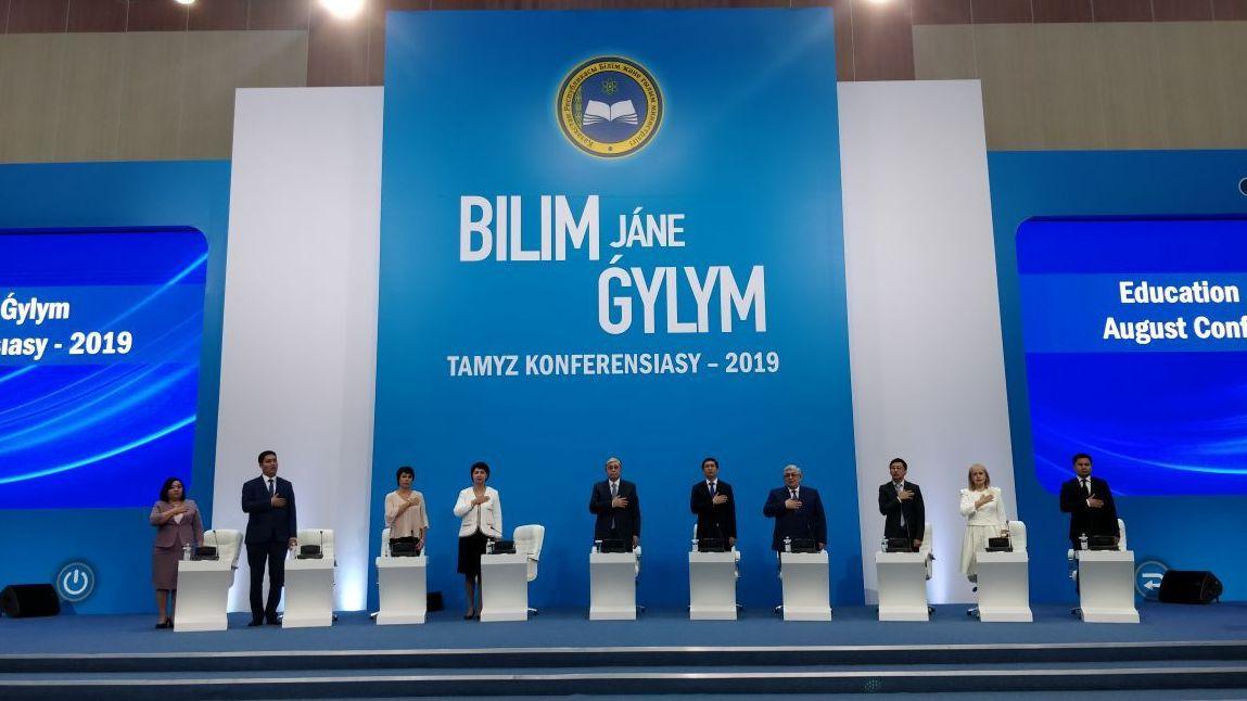 Касым-Жомарт Токаев и участники августовской конференции слушают гимн Казахстана