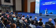 Қасым-Жомарт Тоқаев 2019 жылғы тамыз конференциясында сөз сөйлейді
