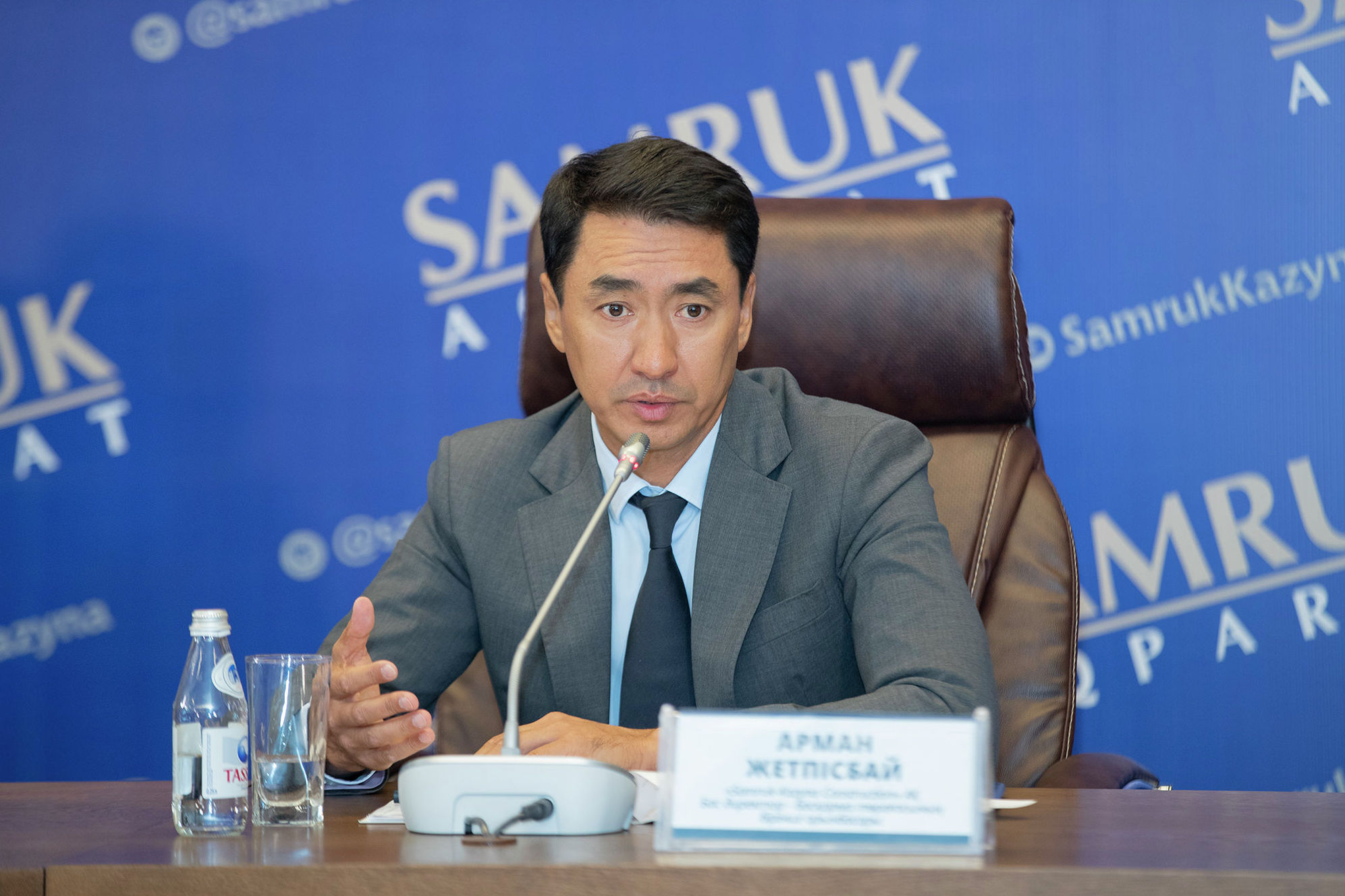 Заместитель председателя правления АО Фонд Недвижимости Самрук – Қазына Арман Жетписбай