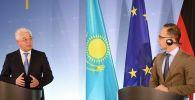 Глава казахстанского министерства иностранных дел Бейбут Атамкулов встретился со своим коллегой - министром иностранных дел ФРГ Хайко Маасом