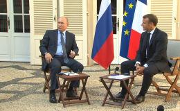 Путин в летней резиденции Макрона