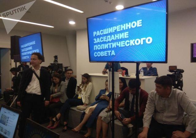 Журналистам не хватило места в зале заседания политсовета Нур Отан
