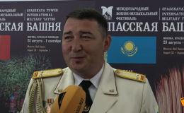 Оркестр из Казахстана приготовил сюрприз для фестиваля Спасская башня