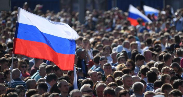 Митинг - концерт в честь Дня государственного флага РФ