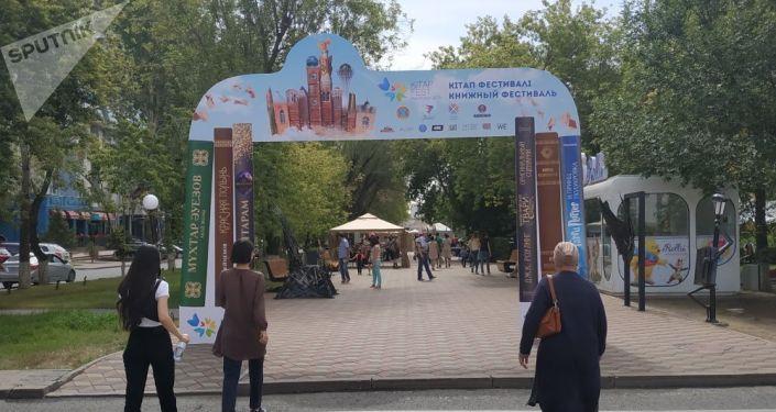 Жители и гости столицы спешат на фестиваль Kitap Fest Nur-Sultan, который проходит на на площади Арбат (Набережная реки Есиль)