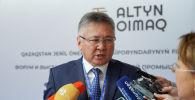Канат Баитов - председатель комитета индустриального развития и промышленной безопасности МИИР РК