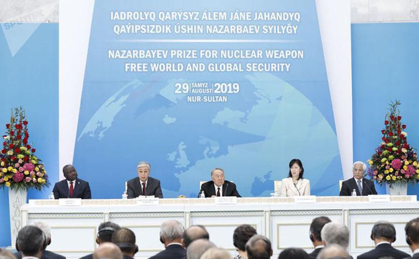 Церемония награждения Назарбаевской премией за мир без ядерного оружия и глобальную безопасность