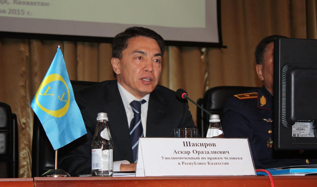 Аскар Шакиров