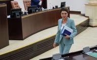 Дариға Назарбаева, архивтегі сурет