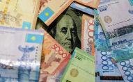 Деньги, валюта, тенге, доллар