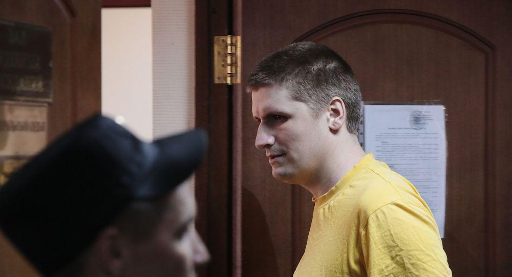 Оглашение приговора блогеру Владиславу Синице