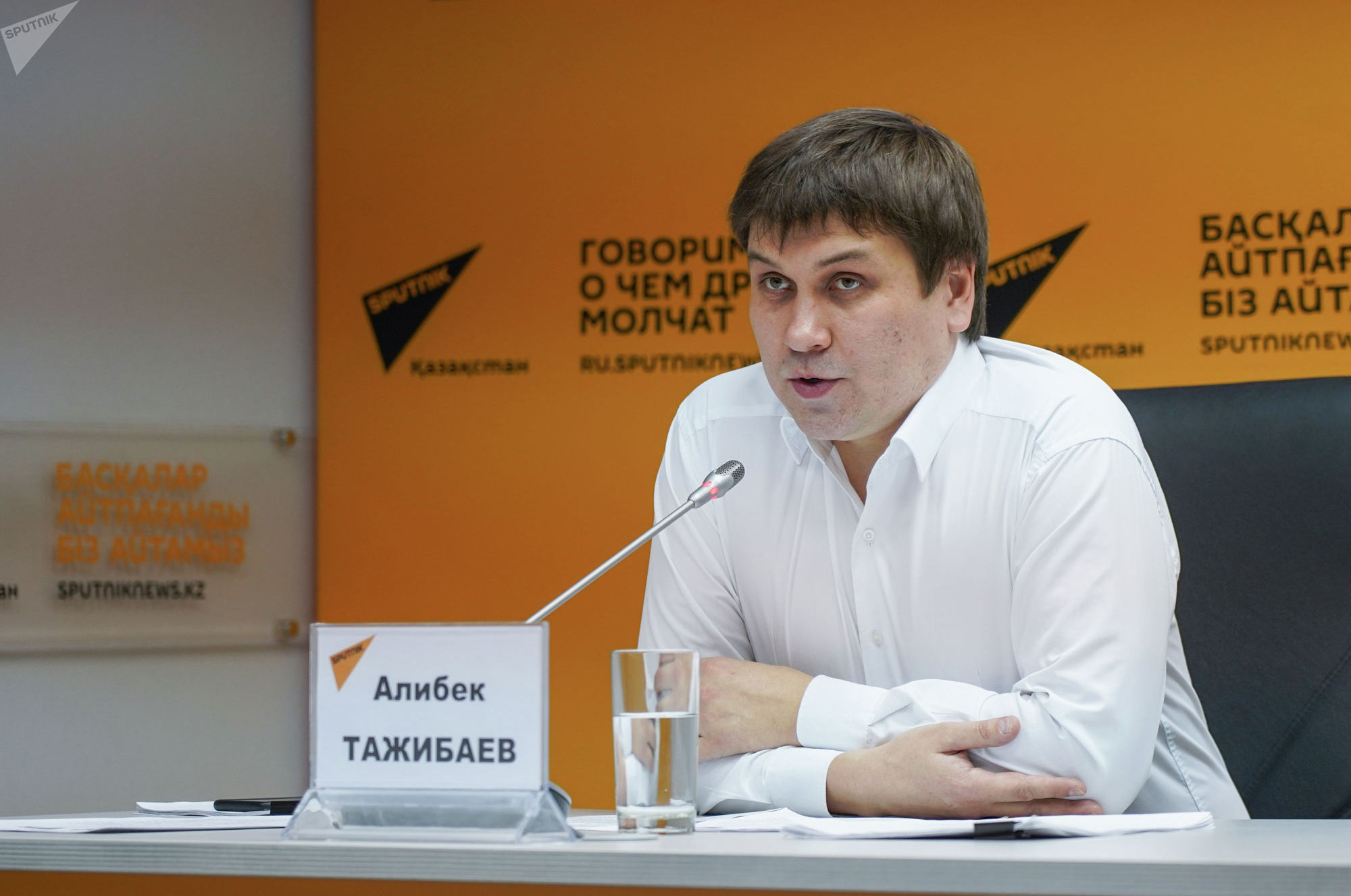 Алибек Тажибаев