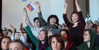 Открытие Дней культуры Казахстана в России