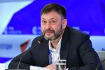 Пресс-конференция Кирилла Вышинского