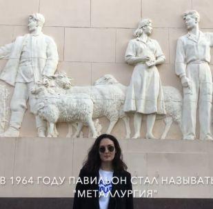 Москвички на казахском пригласили гостей в павильон Казахстан на ВДНХ