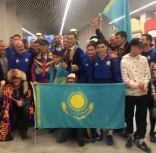 Болельщики устроили сюрприз сборной Казахстана в Калининграде
