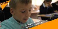 Дикий Дэн: история мальчика с редкой болезнью - видео