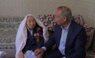 106-летняя жительница Алматы Куниш Ахмедова