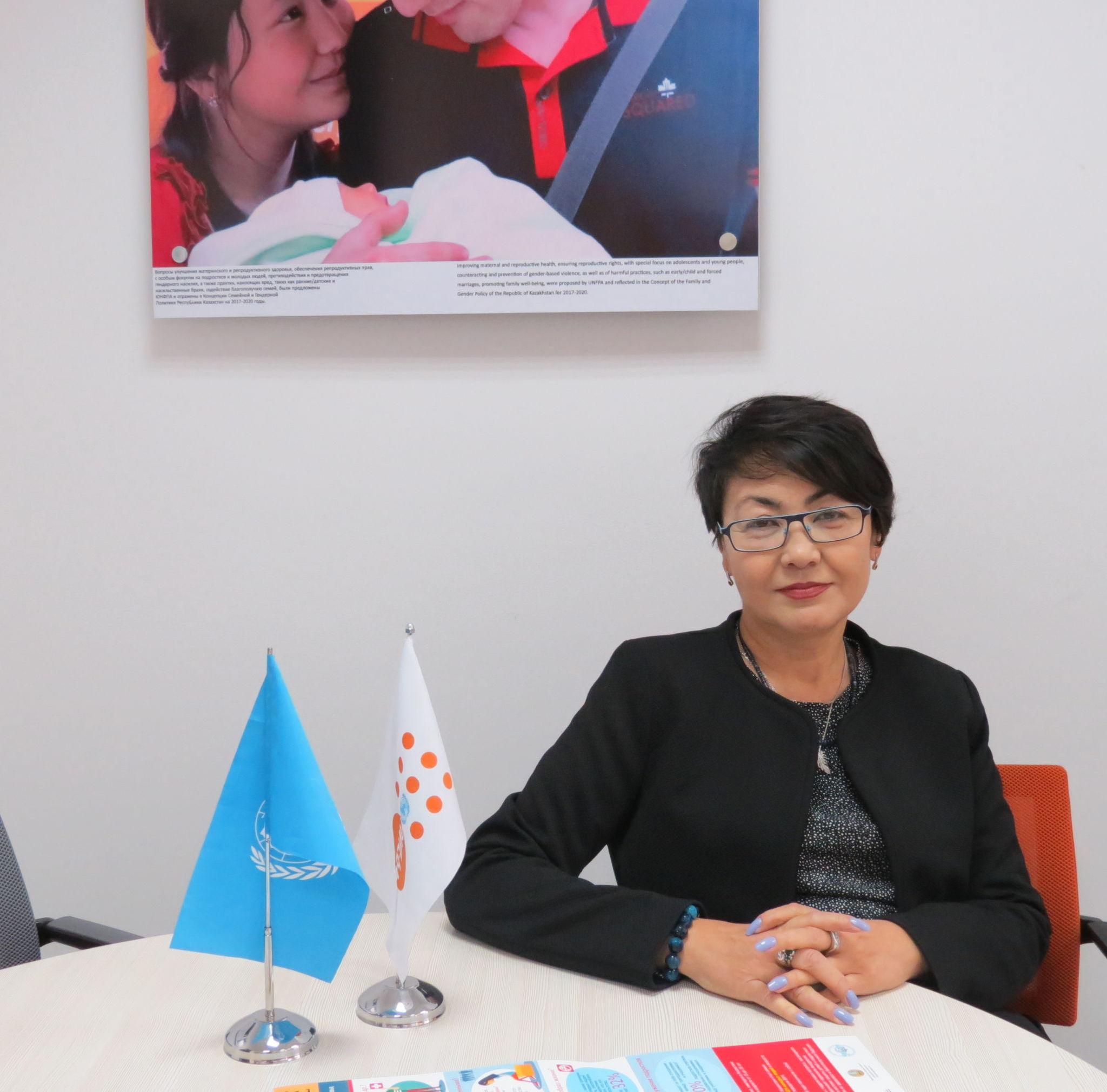 Координатор национальных программ Фонда ООН в области народонаселения (ЮНФПА) Газиза Молдакулова