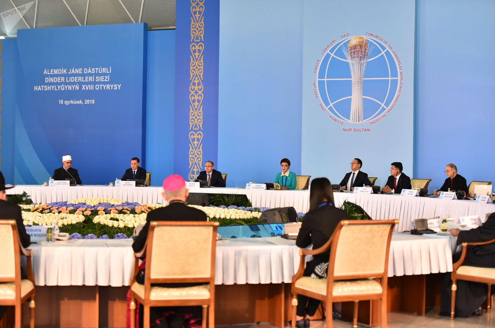 ХVIII заседание секретариата Съезда лидеров мировых и традиционных религий