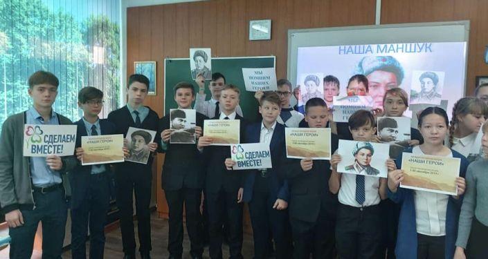 Центральным элементом акции стал международный конкурс, в рамках которого школьники из стран СНГ разрабатывают проекты о людях, которых они считают героями своих государств.