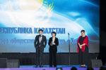 Диплом получают Динара Бисембина и Сулейменов Сануржан
