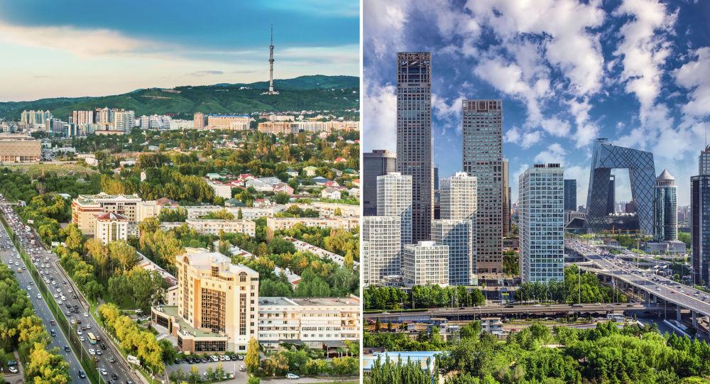 Алматы и Пекин