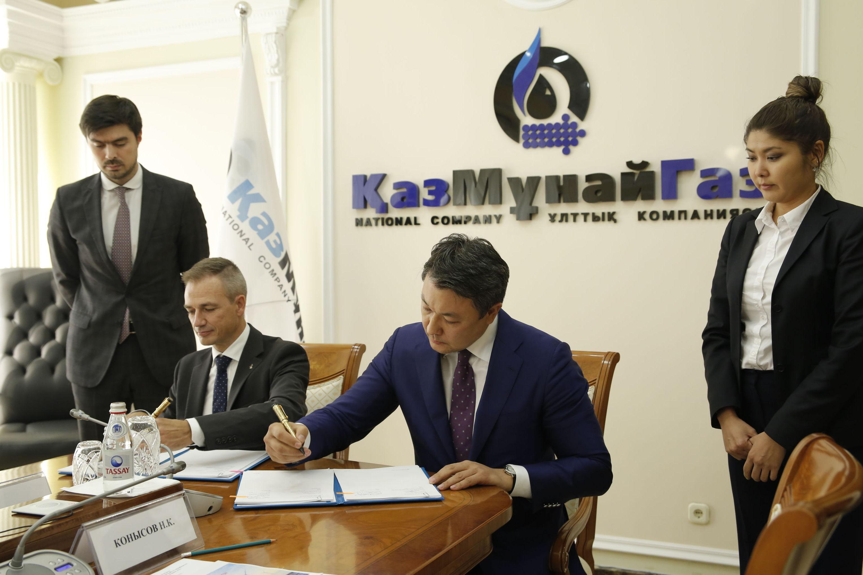 КазМунайГаз и Equinor подписали Соглашение о совместных исследованиях