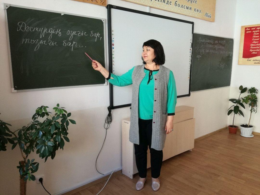 Қазақ тілі және әдебиеті пәнінің мұғалімі Шынар Берденова