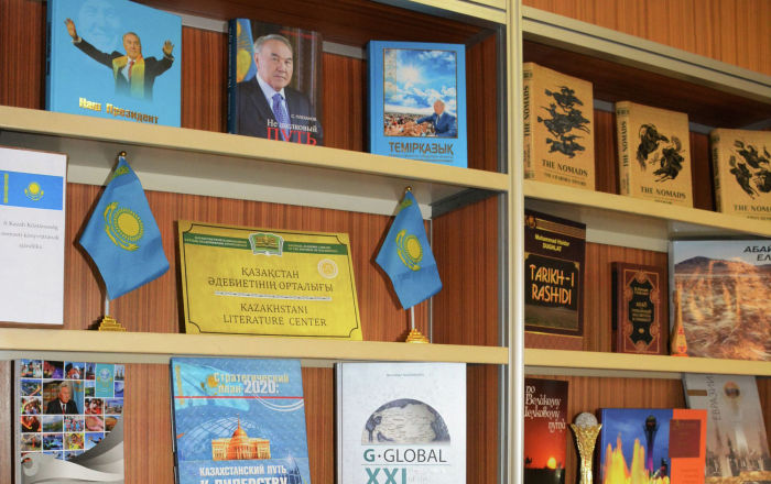 В Будапеште открылся Центр казахстанской литературы и культуры