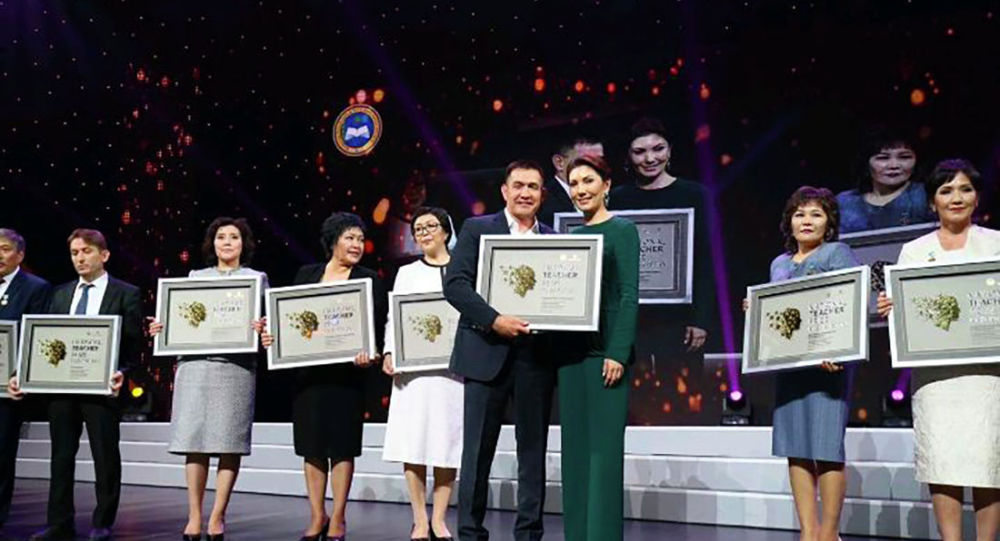 Алия Назарбаева объявила имена педагогов на отборочный тур премии Учитель мира