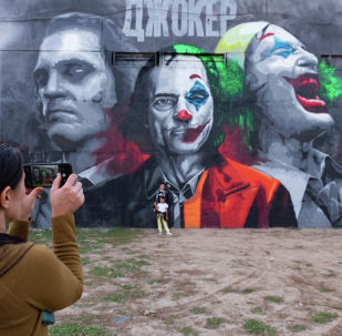 Мурал Джокер в Grand Park