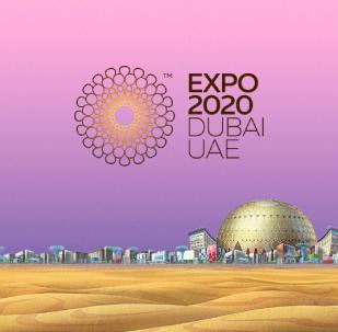 Всемирная выставка Дубай-2020