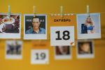Календарь 18 октября