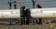 Последний стык соединен на газопроводе Сарыарка - видео