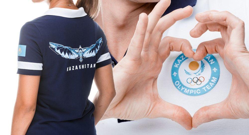 Форма с логотипом Казахстана