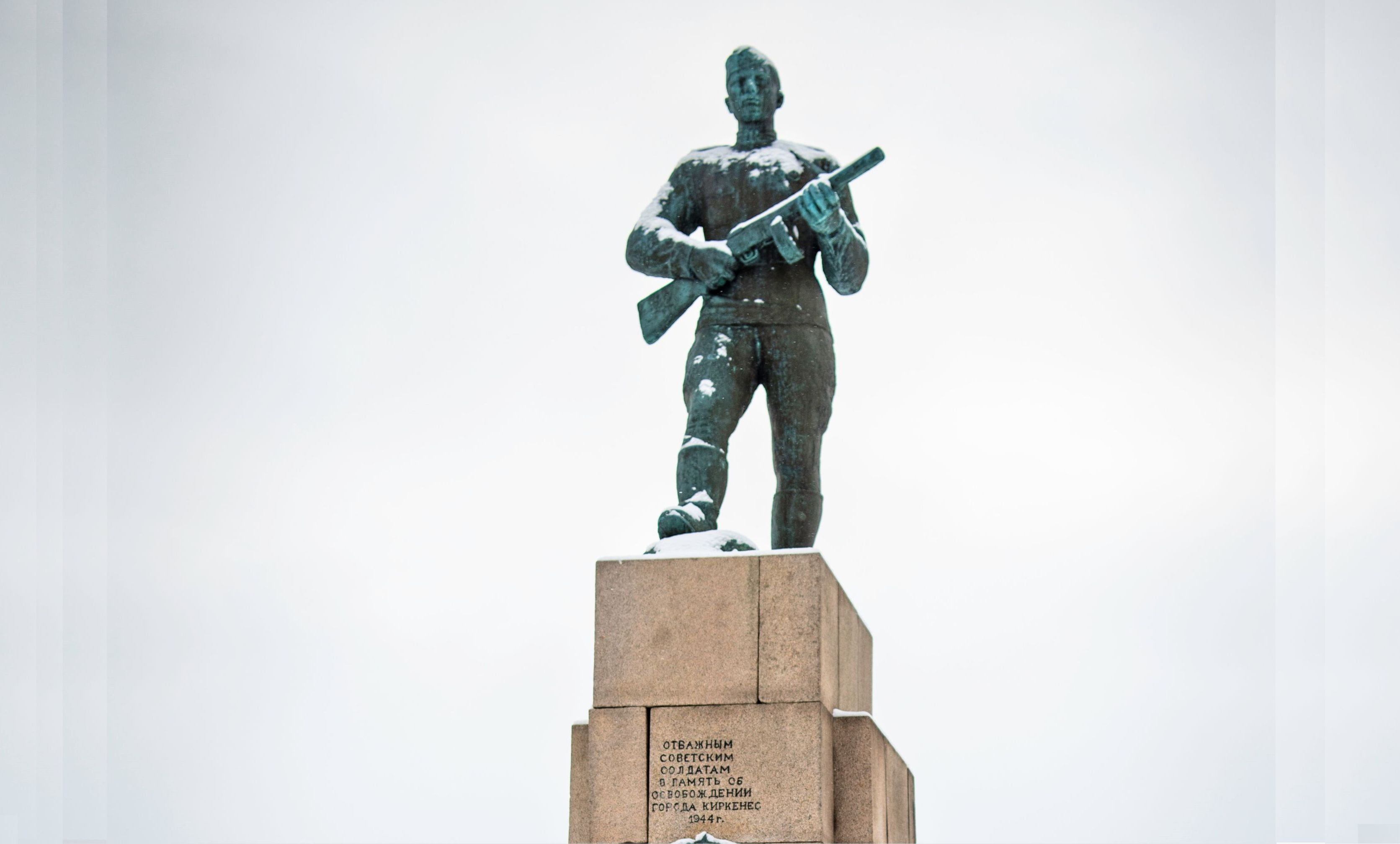 Памятник солдатам в память об освобождении города Киркенес, 1944 год
