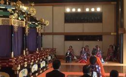 Церемония коронации японского императора Нарухито в Императорском дворце