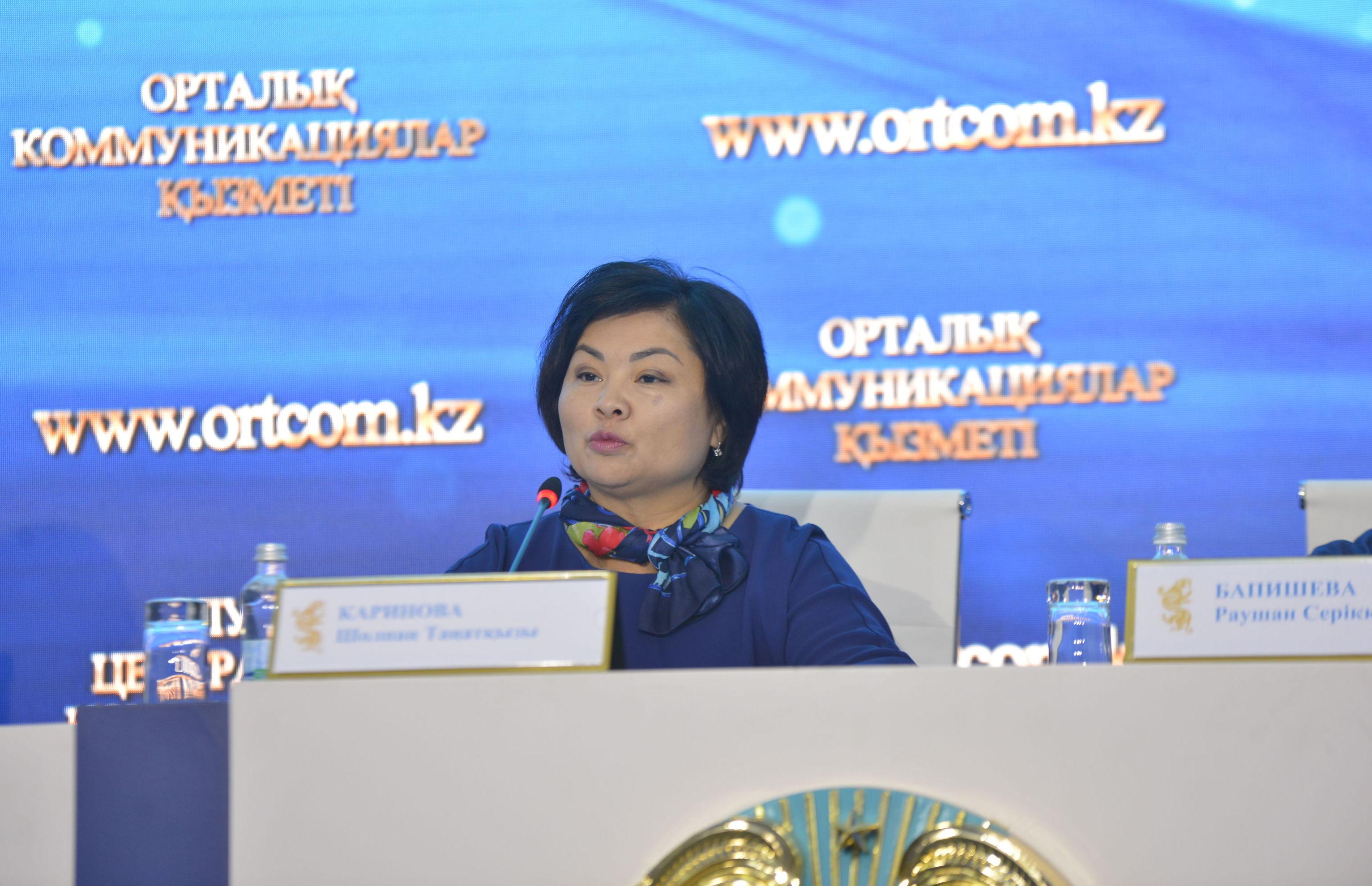 Вице-министр образования и науки Казахстана Шолпан Каринова