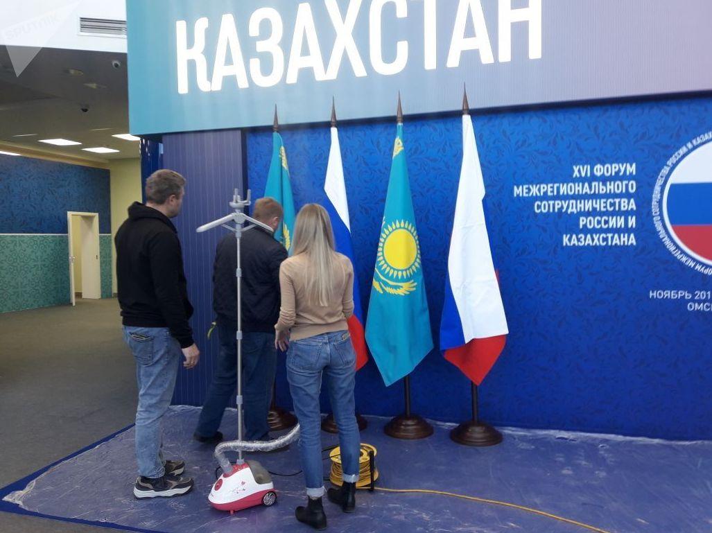 Приготовления перед XVI форумом межрегионального сотрудничества Казахстана и России