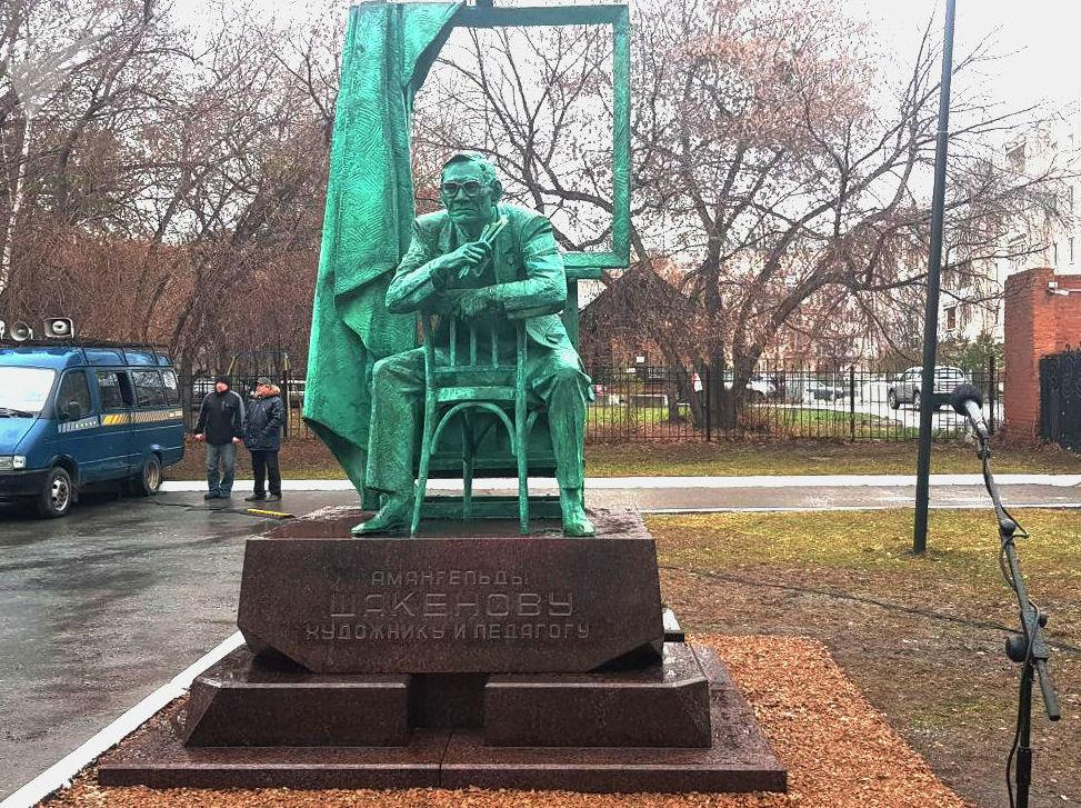 Памятник художнику-казаху из Омска Амангельды Шакенову