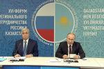 Владимир Путин и Касым-Жомарт Токаев