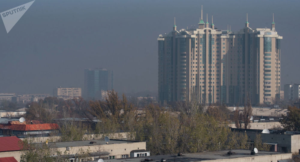 Смог над Алматы