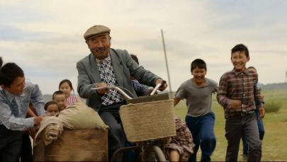 Кадр из фильма Шырақшы - Хранитель